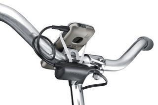 0140000003249168-photo-nokia-bicycle-charger-kit.jpg