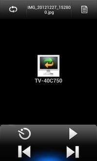 00c8000005632390-photo-screenshot-2012-12-27-15-39-02.jpg