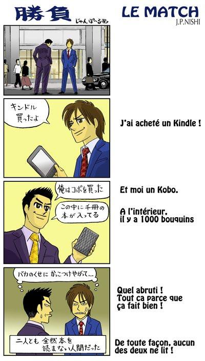0190000005289030-photo-manga01-07072012.jpg