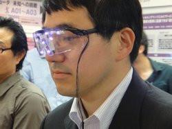 00FA000006072370-photo-lunettes-anti-reconnaissance-faciale.jpg