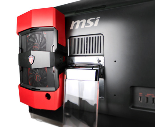 08305252-photo-msi-gaming-27xt.jpg
