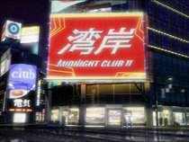 00d2000000059446-photo-midnight-club-2.jpg