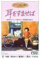 000000c801783454-photo-live-japon-rencontre-avec-hayao-miyazaki.jpg