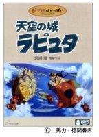 000000c801783456-photo-live-japon-rencontre-avec-hayao-miyazaki.jpg