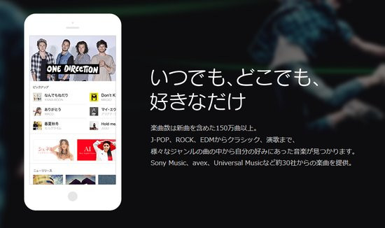0226000008099340-photo-live-japon-04-07-2015.jpg