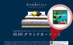 0000009600603038-photo-live-japon-qr-code.jpg
