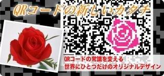 0000009600603074-photo-live-japon-qr-code.jpg