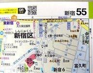 0000009600603076-photo-live-japon-qr-code.jpg