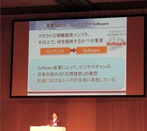 012C000003613040-photo-shigefumi-wada.jpg