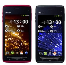 00E6000004965504-photo-fujitsu-android-phone.jpg