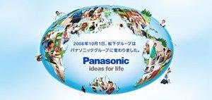 012c000001757744-photo-live-japon-panasonic-sanyo.jpg