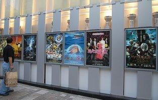 000000c801783480-photo-live-japon-rencontre-avec-hayao-miyazaki.jpg