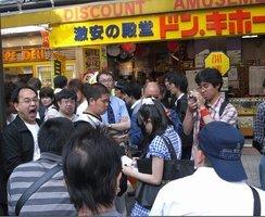 000000c801783488-photo-live-japon-rencontre-avec-hayao-miyazaki.jpg