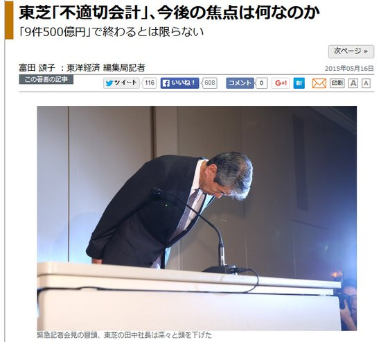 0226000008164608-photo-live-japon-12-09-215.jpg