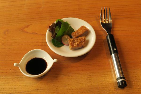 08396996-photo-electric-flavoring-fork.jpg