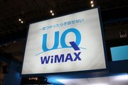 00b4000003614316-photo-wimax-2-uq-communication.jpg