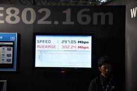 0118000003614310-photo-wimax-2-uq-communication.jpg