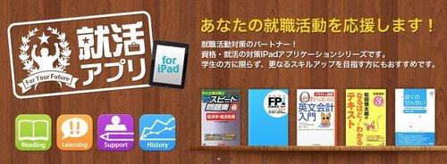 01f4000004943840-photo-live-japon-recrutement.jpg