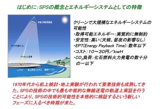 0226000007952719-photo-live-japon-14-03-2015.jpg