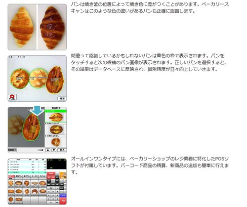 01F4000007573663-photo-live-japon-23-08-2014.jpg