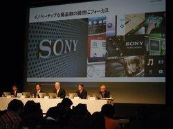 00fa000002615610-photo-live-japon-sony-repart-en-guerre.jpg