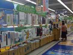 000000B402286454-photo-live-japon-hygi-ne.jpg