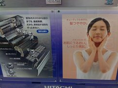 000000B402286456-photo-live-japon-hygi-ne.jpg