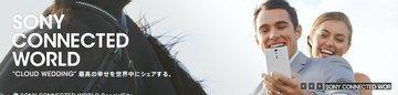 0168000004925668-photo-live-japon-r-sultats-tv-f-vrier-12.jpg