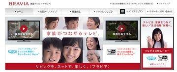 0168000004925670-photo-live-japon-r-sultats-tv-f-vrier-12.jpg