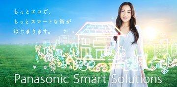 0168000004925676-photo-live-japon-r-sultats-tv-f-vrier-12.jpg