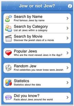 00FA000004611198-photo-appli-juif-ou-pas-juif.jpg