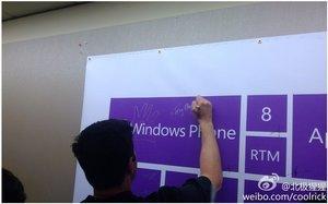 012c000005408957-photo-windows-phone-8-rtm.jpg