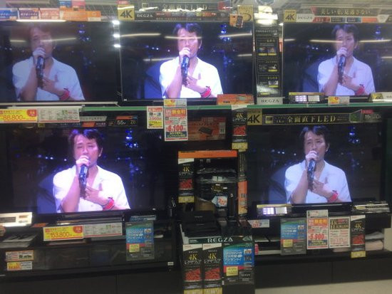 0226000007832137-photo-live-japon-27-12-2014.jpg