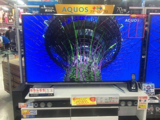 0226000007832139-photo-live-japon-27-12-2014.jpg