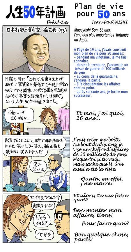 01C2000004021702-photo-live-japon-monsieur-son-gourou-de-l-internet-nippon.jpg