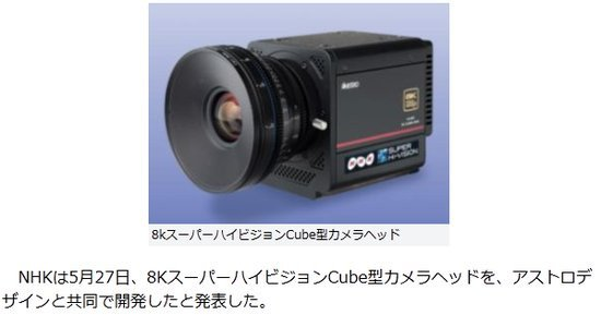 0226000007832157-photo-live-japon-27-12-2014.jpg