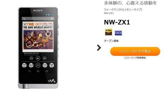 0226000007832155-photo-live-japon-27-12-2014.jpg