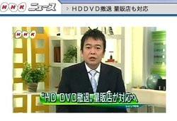 00FA000000899650-photo-live-japon-mort-hd-dvd.jpg