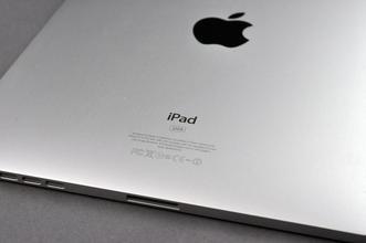 000000DC03091094-photo-apple-ipad-3.jpg