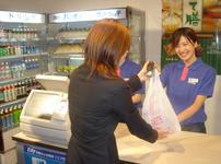 0000009600658988-photo-live-japon-paiement-t-l-phone-mobile.jpg