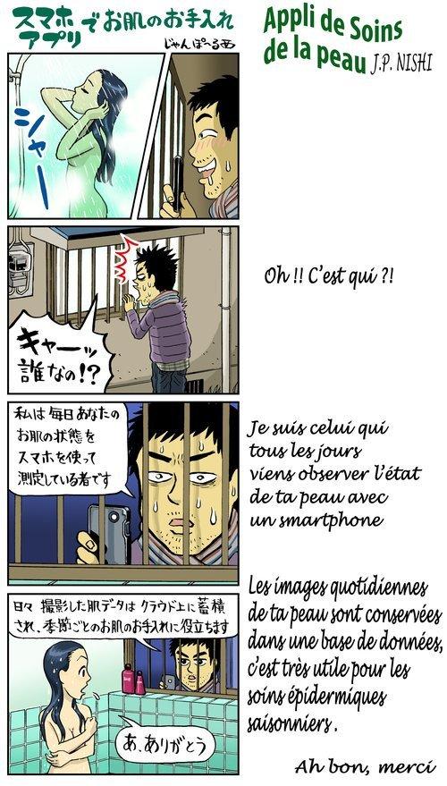 01f4000005579361-photo-manga01-01012012.jpg