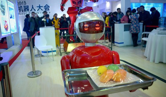 0226000008257260-photo-robots-chine.jpg