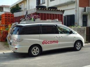 0140000005748244-photo-ntt-docomo-mobile.jpg