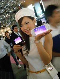 00C8000004744510-photo-live-japon-otaku.jpg