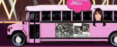 0190000004744516-photo-live-japon-otaku.jpg