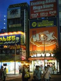 00c8000004744514-photo-live-japon-otaku.jpg