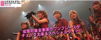 0190000004744518-photo-live-japon-otaku.jpg