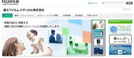 01C2000007586457-photo-live-japon-30-08-2014.jpg
