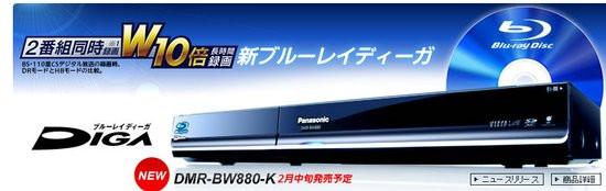 0226000002873084-photo-live-japon-07-02-10.jpg