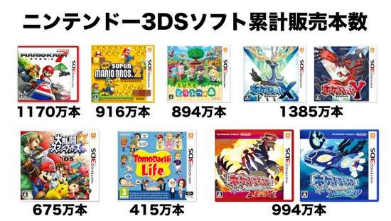 0226000008032384-photo-live-japon-09-05-2015.jpg